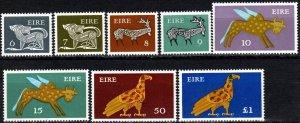 Ireland #350, 352-6, 358-9  MNH CV $13.90 (X7160)