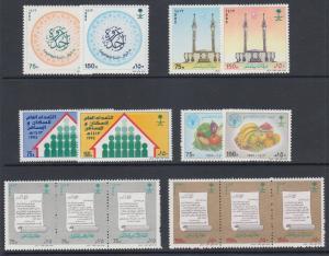 Saudi Arabia Sc 1161-1168B MNH. 1992 Issues, run of 5 sets, VF
