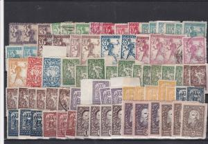Yugoslavia 1919-1920 Issues for Slovenia Stamps Ref 31171