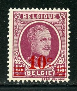 Belgium # 192 Mint Never Hinge, - A9