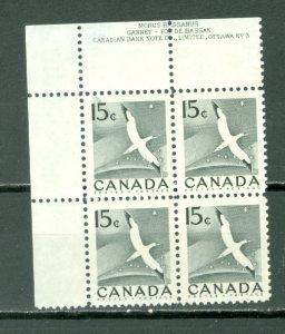 CANADA GANNET #343...UL PLATE 3...MNH...$20.00