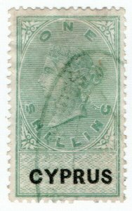 (I.B) Cyprus Revenue : Duty Stamp 1/- (1878)