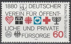 Germany #1326  MNH  (S3712)