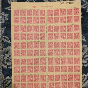 Utah Cigarette Stamp Tax SRS C42, VF Booklet Pane of 100, CV $100
