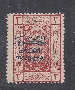 SAUDI ARABIA SC# L88  F/MOG