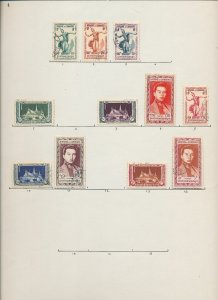 CAMBODIA 1950s/60 M&U On 5 Pages (Apprx 50 Items) (W618