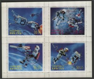 BHUTAN, SPACE EXPLORATION 1967 EXTREMELY RARE SOUVENIR SHEET