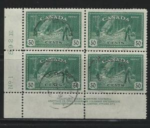 CANADA - #272 - 50c LUMBERING LL PLATE #1 USED BLOCK  KGVI PEACE ISSUE LOGGING