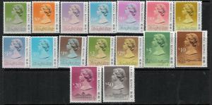 Hong Kong SC 490c-504c,533b,592b-593b 1990 MNH SCV$ 74.00 Set