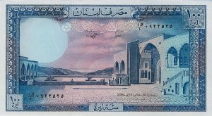 LEBANON # 66d BANKNOTE - PAPER MONEY 100.00LL 1988 NEW UNCIRCULATED