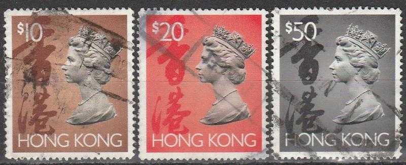 Hong Kong #651C-651E F-VF Used CV $16.50 (A2550)