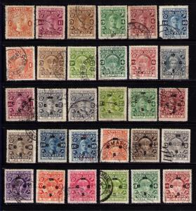 Cochin Lot of 20 Different Used Stamps