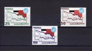 Georgia 1993 Sc#73/75 UN Admission Anniversary/UN emblem set(3) MNH