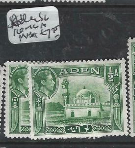 ADEN  (P0406B)  KGVI  1/2A  SG 16-16A    MNH