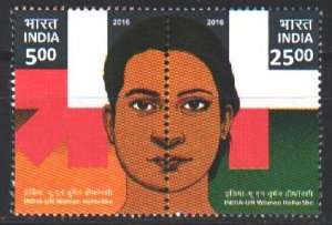 India. 2016. 2696A-47A. Solidarity movement for gender equality. MNH.