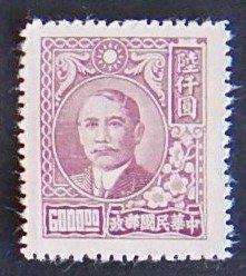 China, (35-6-Т-И)