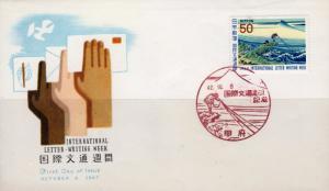 Japan 1967 Sc#932 International Letter-Writing Week (1) FDC