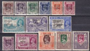 Burma #70-80, 82-4  F-VF Unused CV $40.95 (Z2890)