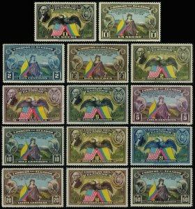 Ecuador Scott 366-372, C57-C63 Mint never hinged.