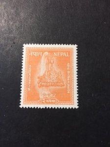Nepal sc 101 MH