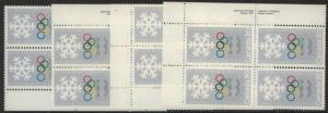 Canada USC #689 Mint 1976 Winter Olympics MS Imprint Blocks - VF-NH Cat. $25.
