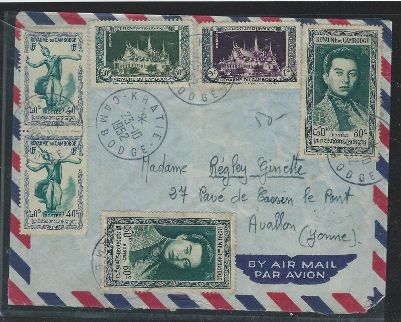 CAMBODIA (PP0309B) 1952   6   STAMP FRANK A/M  TO FRANCE