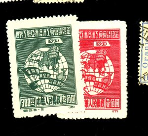 PEOPLES REP OF CHINA #5-6 MINT FVF Cat $57