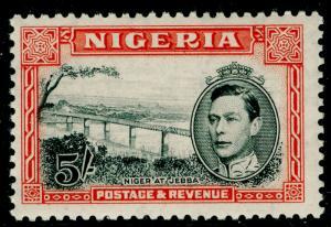 NIGERIA SG59c, 5s black & orange, NH MINT. Cat £9. P.12.