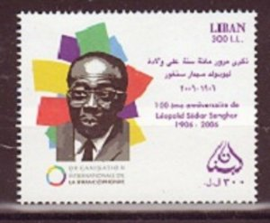 LEBANON- LIBAN MNH SC# 616 LEOPOLD SENGHOR, 1St. PRESIDENT OF SENEGAL