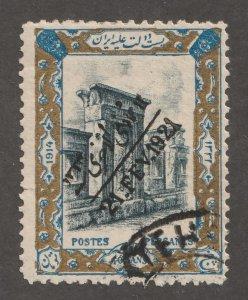 Persian stamp, Scott#645, used, date in black, postmark, #EC-6
