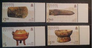 HONG KONG 1996 Archaeological Discoveries MNH SG828-31