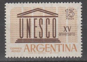 Argentina #C80  MNH F-VF  (SU973)