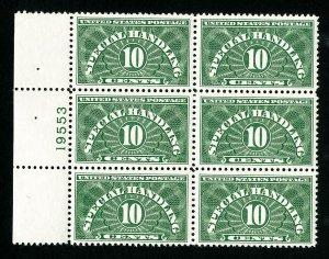US Stamps # QE1 VF OG NH PB of 6