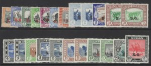 SUDAN SGO67/83(Exc.O75a) 1951-62 DEFINITIVE SET COMPLETE MNH