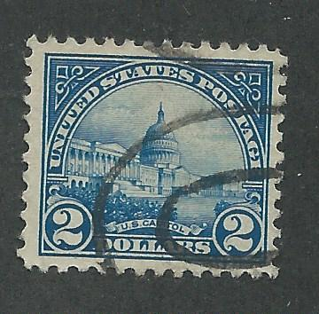 572 Used, XF-Superb,  $2 US Capitol,  scv: $9