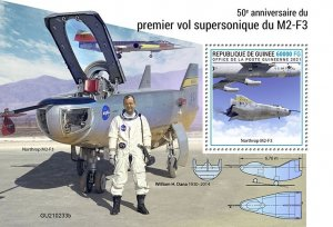 GUINEA - 2021 - Supersonic M2-F3 - Perf Souv Sheet - Mint Never Hinged