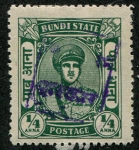 India - Bundi SC# 43 (SG# 86) Maharao Raja Singh, 1/2a Used