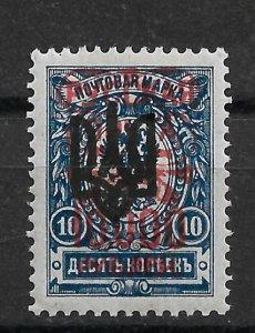 Russia 1921,Civil War Wrangel Issue 10,000 on 10k Odessa Trident,Sc # 344,VF MLH