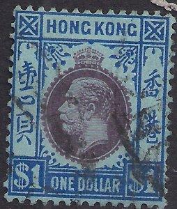 Hong Kong 1921 - 37 KGV $1 Purple & Blue used SG 129 ( K425 )