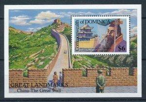 [105752] Dominica 1991 China the Great Wall landmark Souvenir Sheet MNH