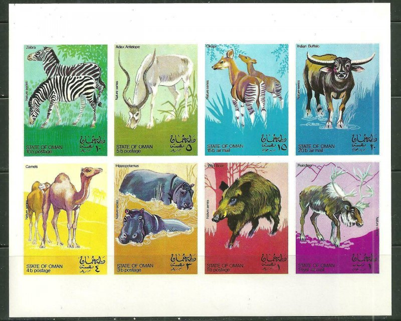 Oman MNH S/S African Animals 1969 Imperfs.