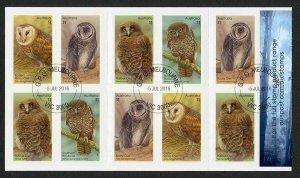 Australia SG4595a Owls of Australia booklet (SB552) pane Fine used