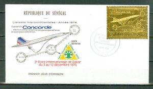 SENEGAL 1976 DAKAR FAIR CONCORDE #C143B  GOLD FOIL  FDC