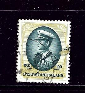 Thailand 1745 Used 1997 issue
