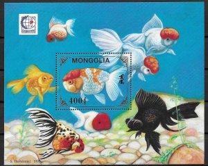 Mongolia MNH S/S Colorful Goldfish 1995