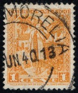 Mexico #729 Yalalteca Indian; Used (2Stars)