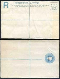 British Bechuanaland O/P on Cape of Good Hope QV 4d Blue Registered Envelope Min