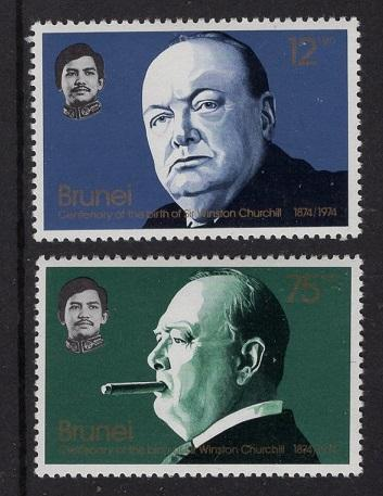 Brunei  1974  MNH   #220-221     Churchill