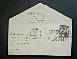 1956 Cairo Egypt To Tulsa Oklahoma Suez Canal Reference Stamp Cover