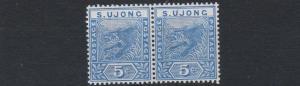 SUNGEI UJONG  1891 - 94   S G 52  5C  BLUE PAIR    MH